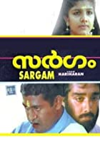 Image of Sargam
