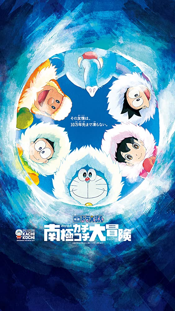 Nonton Doraemon: Great Adventure in the Antarctic Kachi Kochi (2017) Sub Indonesia
