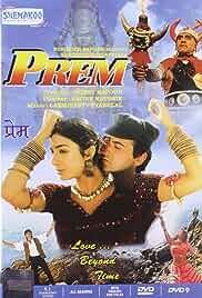 Prem Poster
