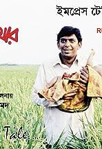 Rupkothar Golpo