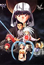 Image of Tenchi Muyô!: Here Comes Misao on the Chobimaru!