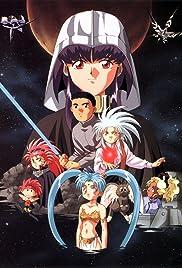 Tenchi Muyô! Poster - TV Show Forum, Cast, Reviews