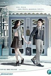 Love 50% Poster