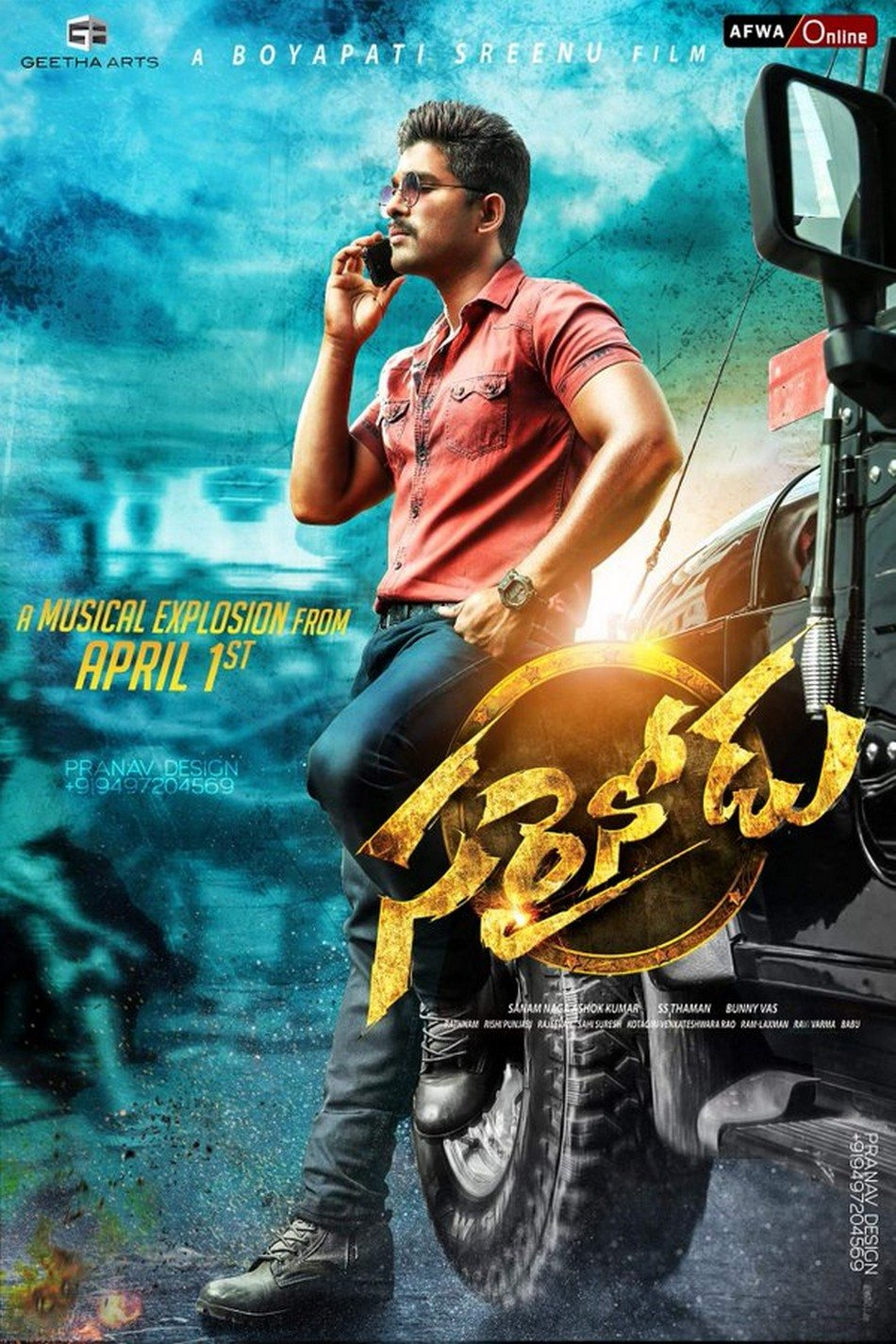 Sarrainodu 2017 Hindi Dubbed
