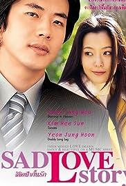 Seulpeun yeonga Poster - TV Show Forum, Cast, Reviews