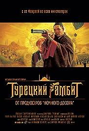 Turetskiy gambit Poster