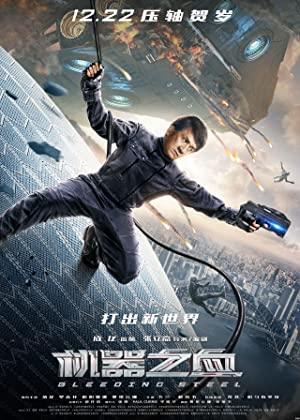 Bleeding Steel (2017)