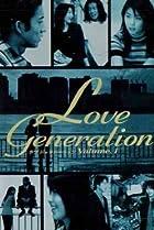 Image of Love Generation