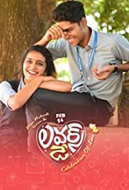 Lovers Day (Telugu)