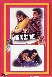 Gharaana Mogudu Poster