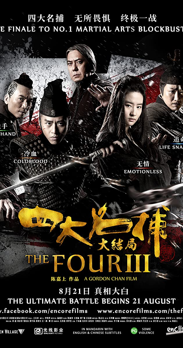 The Four 3 2014 BRRip