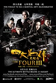 The Four 3 (2014) Poster - Movie Forum, Cast, Reviews