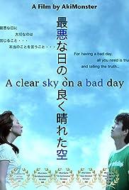 Saiakuna hino yoku hareta sora Poster