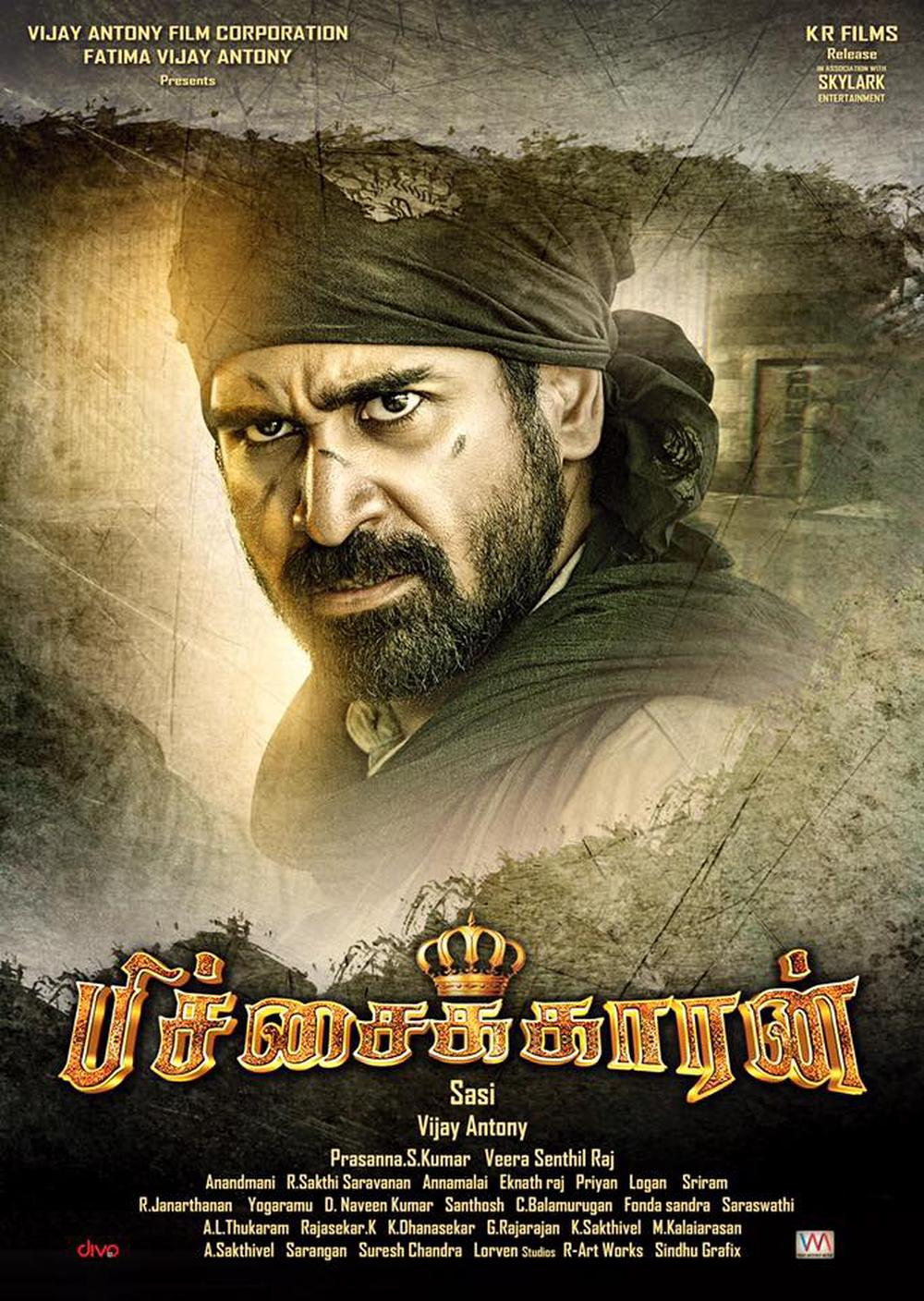 Roadside Rowdy Pichaikkaran 2016 Hindi Dubbed