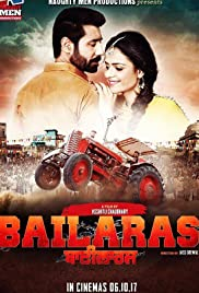 Bailaras 2017 Punjabi Movie 970MB
