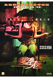 Nonton Film Buppha Rahtree A Haunting in Japan (2016)