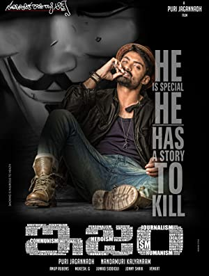 Ism (2016) Download on Vidmate