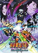 Naruto the Movie Ninja Clash in the Land of Snow(2007)