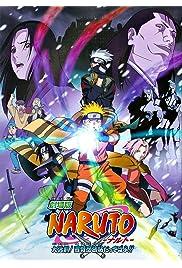 Nonton Film Naruto the Movie: Ninja Clash in the Land of Snow (2004)