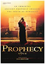Prophecy(1970)