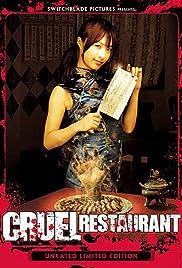 Zankoku hanten(2008) Poster - Movie Forum, Cast, Reviews