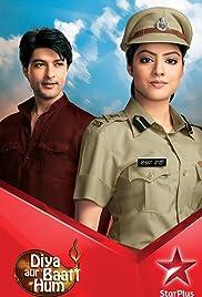 Diya Aur Baati Hum Poster