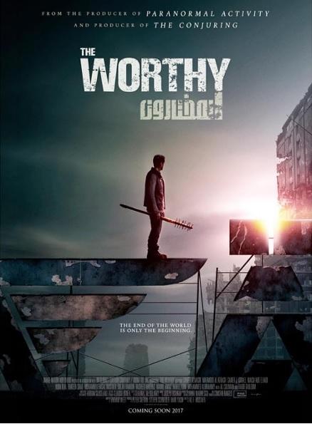 دانلود زیرنویس فارسی فیلم The Worthy 2016