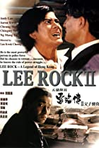 Image of Lee Rock II