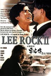 Ng yi tam jeung: Lui Lok juen - Part II Poster