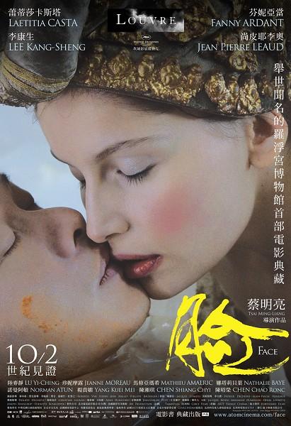 image Visage Watch Full Movie Free Online