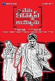 Nenu Kidnap Ayyanu Telugu(2017)