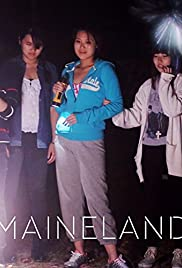 Maineland Poster