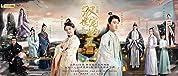 The Eternal Love - Season 3 poster