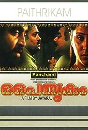 Paithrukam Poster