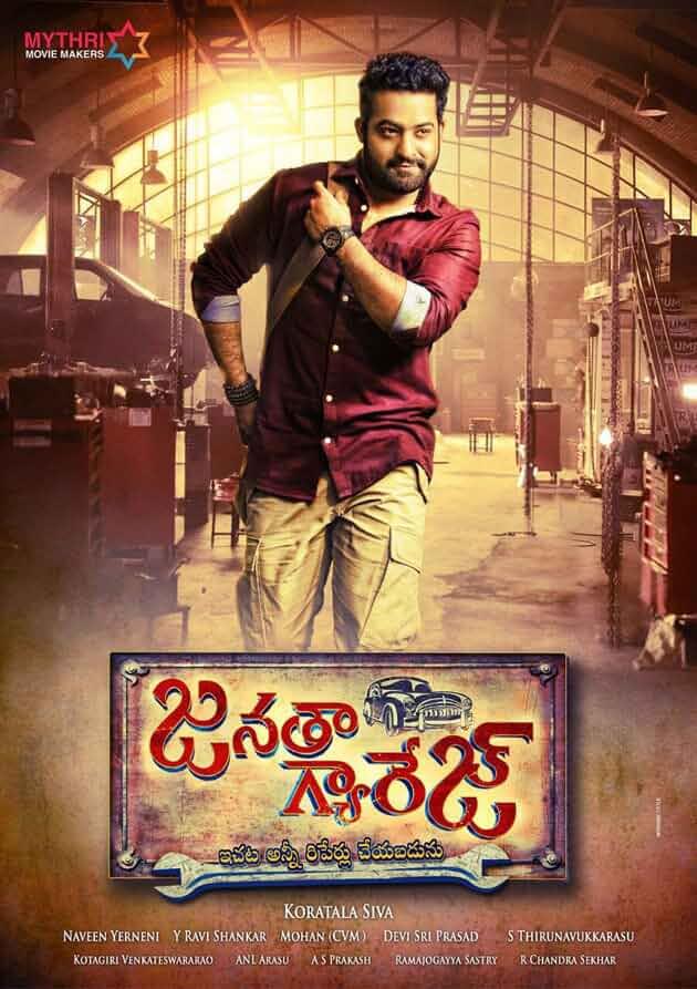 Janatha Garage Telugu Poster
