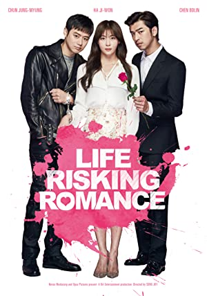 Permalink to Movie Life Risking Romance (2016)