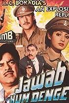 Image of Jawab Hum Denge