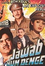 Jawab Hum Denge Poster