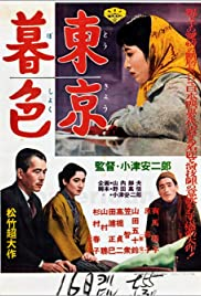 Tôkyô boshoku (1957) Poster - Movie Forum, Cast, Reviews