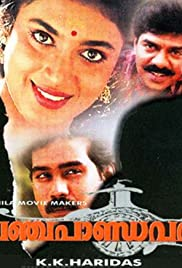 Panchapandavar Poster