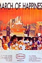 Image of Tian ma cha fang