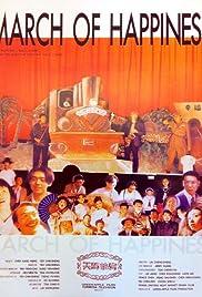 Tian ma cha fang Poster