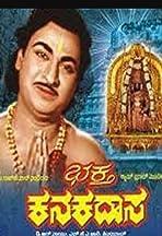 Bhakta Kanakadasa