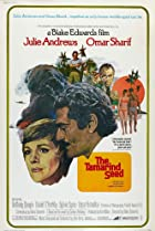 The Tamarind Seed (1974) Poster