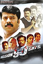 Mission 90 Days Poster