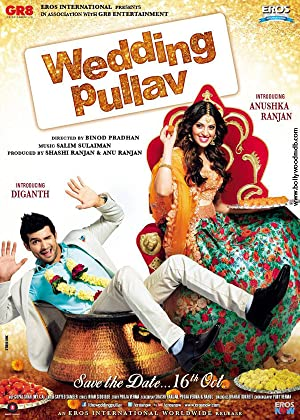 Wedding Pullav watch online