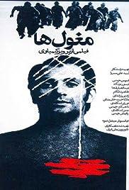 Mogholha Poster