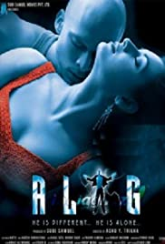 Alag: He Is Different.... He Is Alone... (2006) Poster - Movie Forum, Cast, Reviews