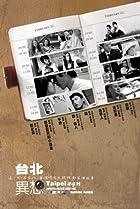 Image of Taipei 24H