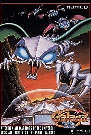 Galaga '88 Poster